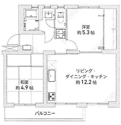 片倉台団地3街区11棟