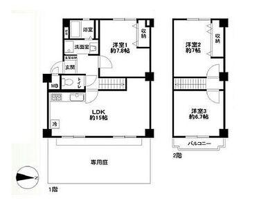 大泉学園シティハウス 全室6帖以上で個室も広々使える3LDK