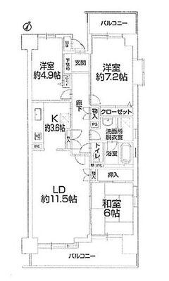浦和西パークホームズ 図面と異なる場合は現況を優先します。