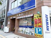 アパマンショップ札幌大通店 株式会社NCK