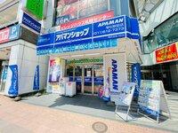 アパマンショップ琴似駅前店 株式会社NCK