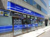 アパマンショップ札幌北口店 株式会社アパマンショップリーシング北海道