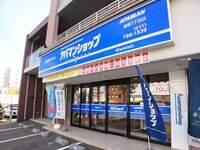 アパマンショップ南郷7丁目店 株式会社estateQ