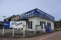 アパマンショップ秋田城東店