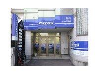 アパマンショップ福島東店 株式会社アンビックス
