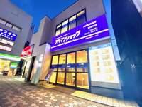 アパマンショップ南浦和店 株式会社アップル