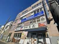アパマンショップ蕨東口店 株式会社アップル