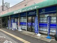 アパマンショップ都賀東口店 株式会社高品ハウジング