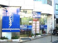 アパマンショップ田無店 株式会社ハートアパマンセンター