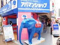 アパマンショップ町田南口店 株式会社オリバー365