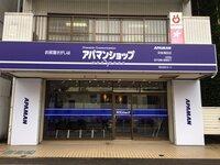 アパマンショップ京急蒲田店 株式会社ゼント