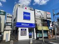 アパマンショップ用賀駅前店 三基ビルマネジメント株式会社