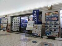 アパマンショップ町屋店 株式会社南海