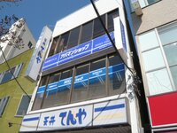 アパマンショップ十条店 株式会社アップル東京