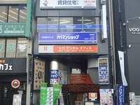 アパマンショップ荻窪店 株式会社アップル東京