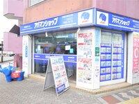 アパマンショップ相模大野北口店 株式会社オリバー365
