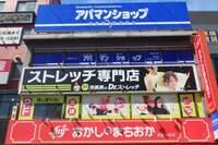 アパマンショップ武蔵小杉店 株式会社神奈川住宅サービス
