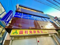 アパマンショップ二俣川店 Lifestyle株式会社
