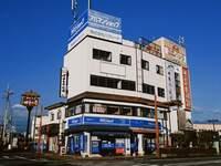 アパマンショップ新富士駅前店