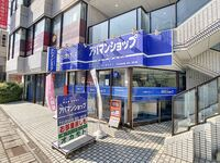 アパマンショップ知立店 株式会社アパートセンターオカモト