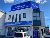 アパマンショップ四日市店 アパートメント建物管理株式会社