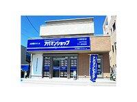 アパマンショップ木津駅前店 株式会社京都ベストホーム