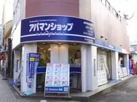 アパマンショップ近鉄八尾店 株式会社宝不動産