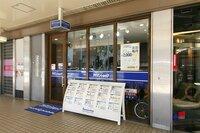 アパマンショップ大阪駅前店 株式会社タカラコンステレーション
