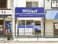 アパマンショップ京橋南店 株式会社タカラコンステレーション