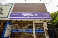 アパマンショップJR茨木駅前店 株式会社三島コーポレーション