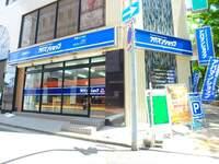 アパマンショップ京阪古川橋店 株式会社ベストホームサービス