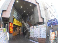 アパマンショップ鶴見(横堤)店