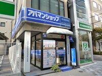 アパマンショップ新大阪駅前店 株式会社アサヒレント