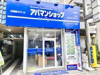 アパマンショップ長居店 株式会社レンタルハウス関西