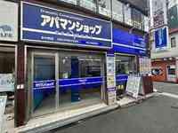 アパマンショップ針中野店 株式会社レンタルハウス関西