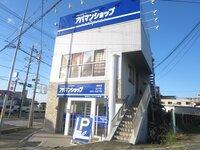 アパマンショップ熊取店 株式会社レンタルハウス南大阪