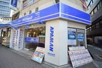 アパマンショップ新大阪西店 株式会社SAKURAESTATE
