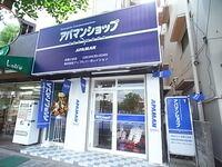アパマンショップ武庫之荘店 株式会社アップルコーポレイション