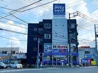 アパマンショップ鳥取湖山店 株式会社エステートセンター