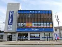 アパマンショップ山口店