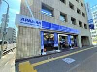 アパマンショップ高松駅前店 株式会社グローバルセンター