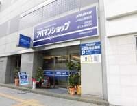 アパマンショップJR松山駅前店 一宮興産株式会社