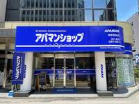 アパマンショップ博多駅前店 ApamanProperty株式会社