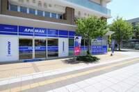アパマンショップ千早駅前店 ApamanProperty株式会社