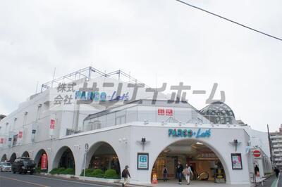 新所沢PARCO(パルコ)(ショッピングセンター)まで1481m