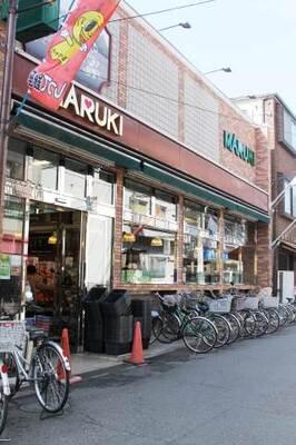 スーパーマーケットまるき矢向店(スーパー)まで86m