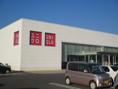 新築 レセンテ ユニクロ長野南店(ショッピングセンター)まで745m
