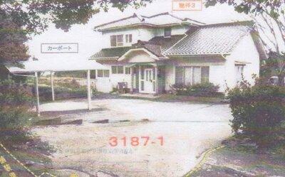 大分県杵築市守江字徳永3187-1