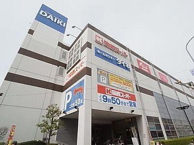 サントピア上沢 スーパー関西スーパーマーケット大開店まで559m