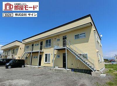 昭栄荘No.7